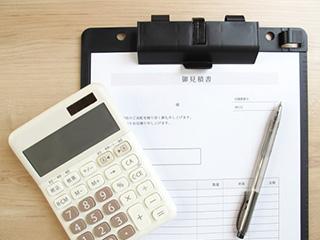 2.見積り料金と請求料金が同額であり、明確な見積書を提出してくれる